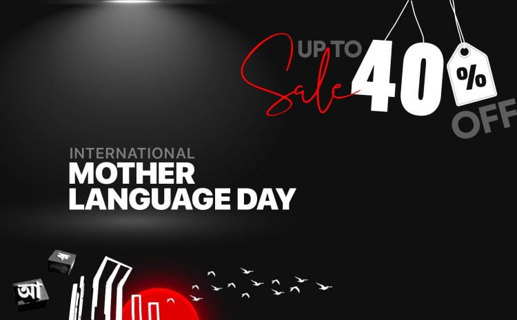 International Mother Language Day Discount on WordPress Products 2021